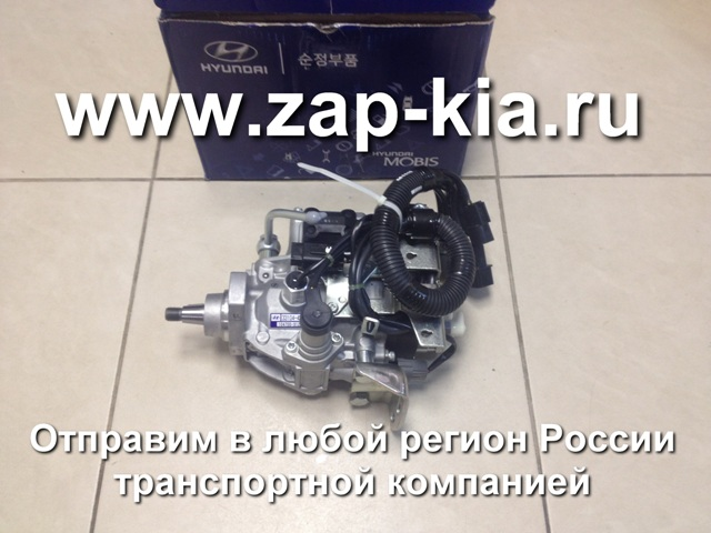 ТНВД Hyundai Porter ТАГАЗ D4BF